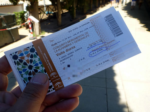 スペイン・アンダルシア州・グラナダ アルハンブラ宮殿 入場チケット