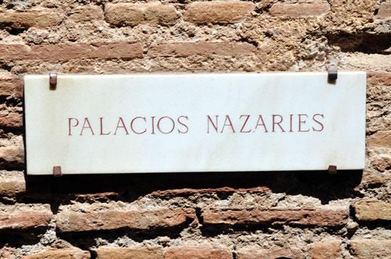 スペイン・アンダルシア州・グラナダ アルハンブラ宮殿 ナスル宮のプレート