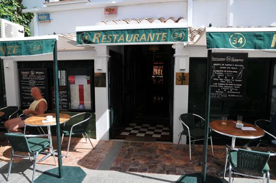 スペイン・アンダルシア州・ネルハ Hotel Carabeo & Restaurant 34 ホテル玄関