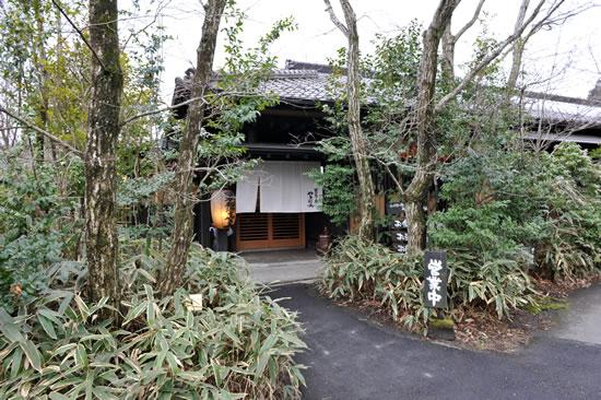 産山温泉 奥阿蘇の宿 やまなみ 入口