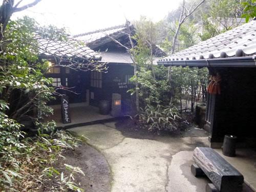 産山温泉 奥阿蘇の宿 やまなみ 温泉