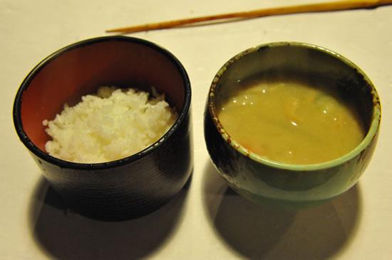産山温泉 奥阿蘇の宿 やまなみ 白米と味噌汁