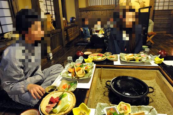 産山温泉 奥阿蘇の宿 やまなみ 囲炉裏料理