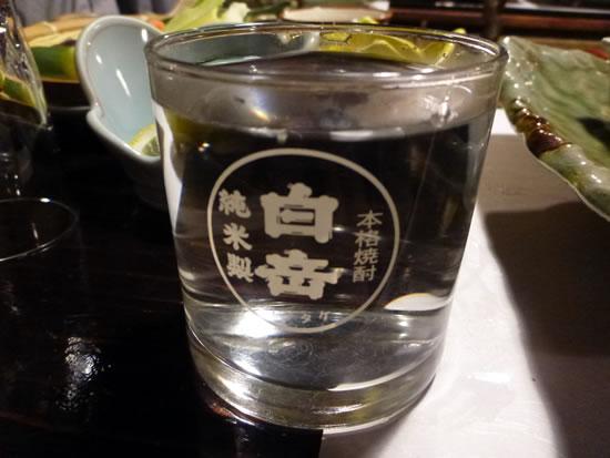 産山温泉 奥阿蘇の宿 やまなみ 米焼酎白岳