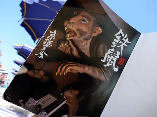 サン・ヴィート・ロ・カーポ ビーチで 京極夏彦著「鉄鼠の檻」