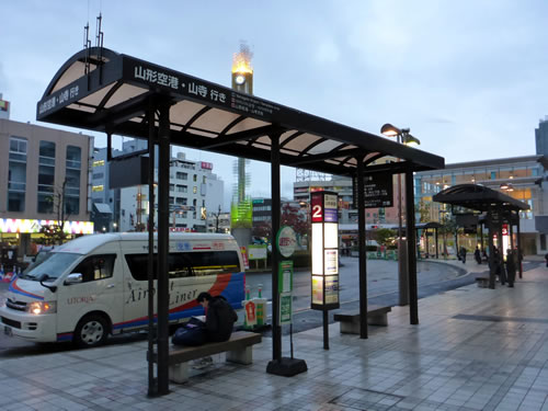 JR山形駅前 山形空港行きエアポートライナー乗り場