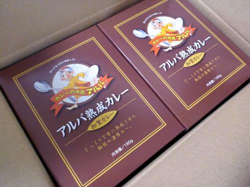 JAL たべまっし!石川・福井キャンペーン2011 アルバ熟成カレー