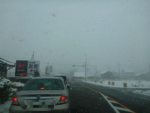 雪・・・・・・。