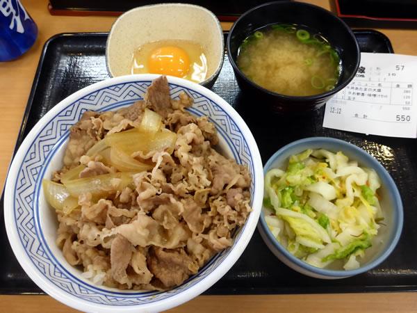 吉野家の牛丼 アタマの大盛Bセット+玉子