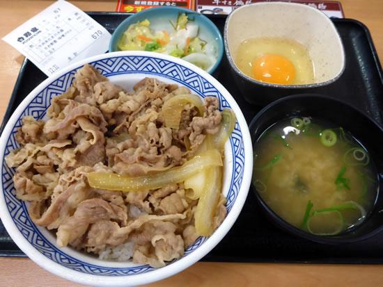 吉野家の牛丼