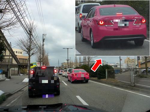 ピンクのクラウン
