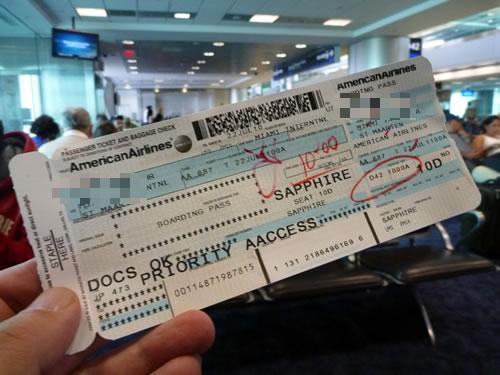 マイアミ国際空港 ORD