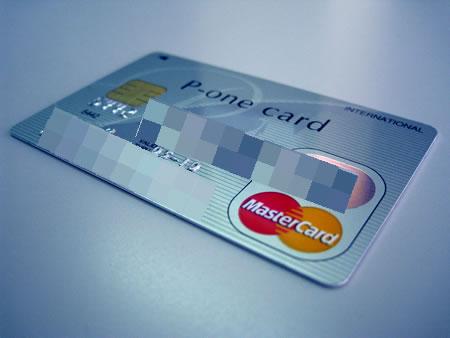 還元率1.5%のP-one Wizカードで54万円も得する方法